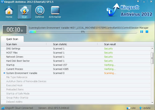scanning interface of kingsoft antivirus 2012