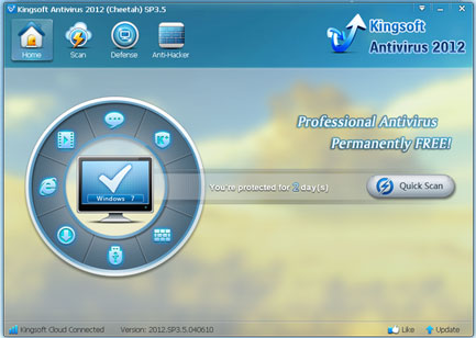 screenshot of kingsoft antivirus 2012