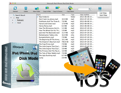 iStonsoft iPad/iPhone/iPod Disk Mode for Mac